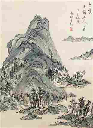 Qi Gong 1912-2005 Chinese Watercolor
