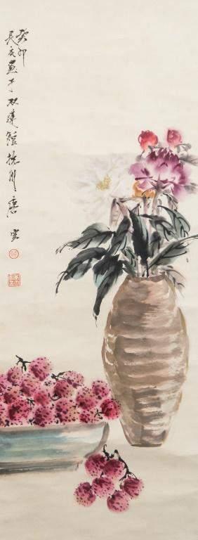 Tang Yun 1910-1993 Chinese Watercolor