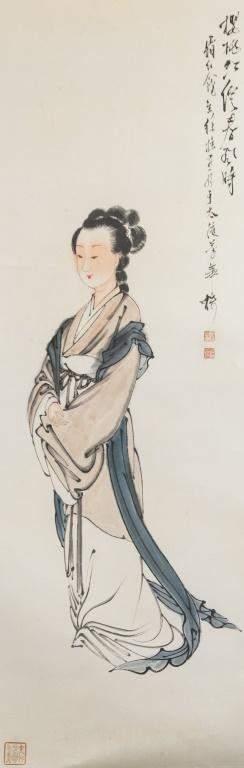 Xu Cao 1899-1961 Chinese Watercolor