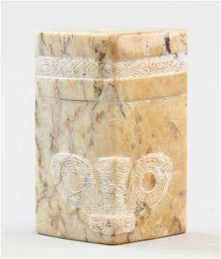 Chinese Hardstone Carved Tao Cong