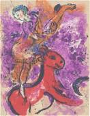 French Lithograph 96/150 Signed Marc Chagall