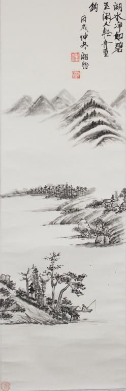 Chinese Watercolor Landscape Painting on Scroll