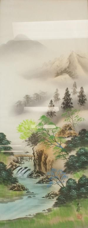Chinese Watercolor Landscape Signed Yuan Sheng