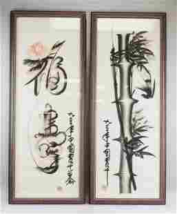 Lot of 2 Chinese Watercolor Bamboo and Calligraphy
