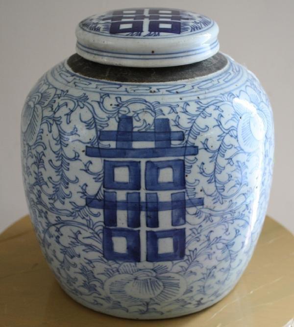 "10: Chinese Blue & White (""Ming"" Style) Porcelain lidde"
