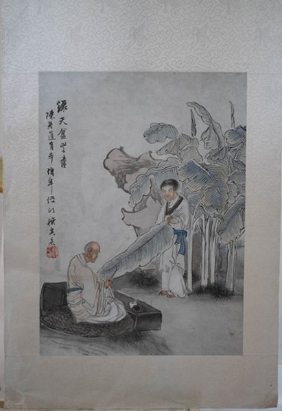 17: Chinese watercolor painting on paper, artist stamp