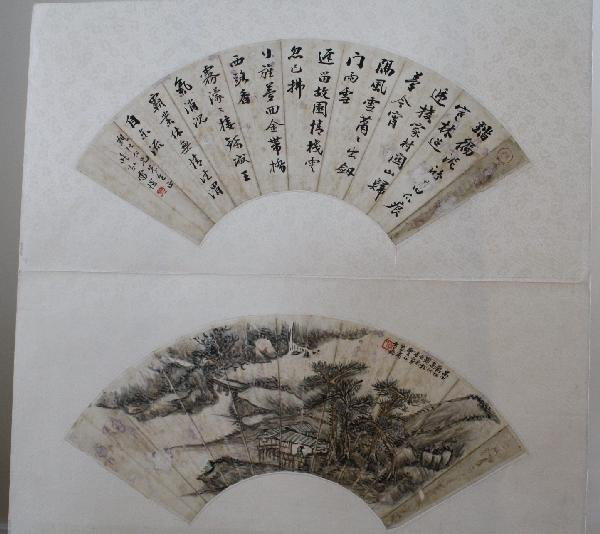 18: Chinese fan painting, watercolor on paper, artist m