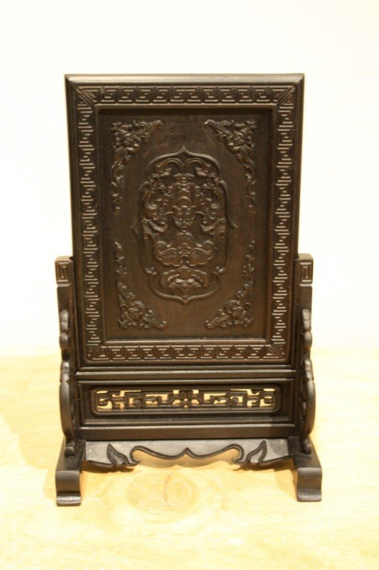 15: Chinese carved wood Zitan miniature table screen, H