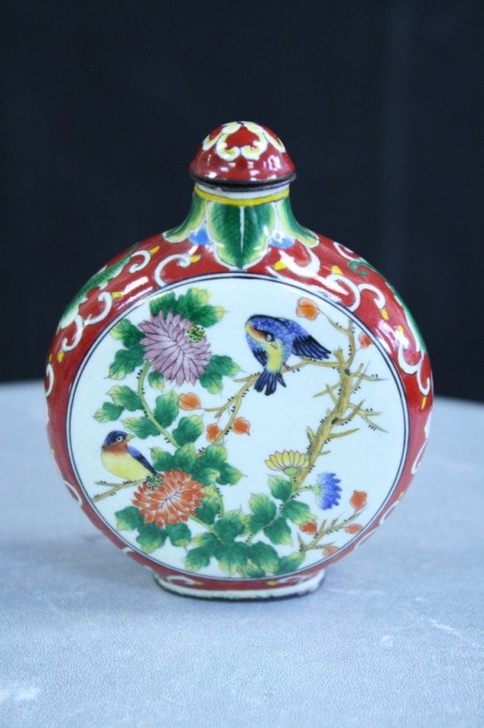 18: Chinese snuff bottle, H :3