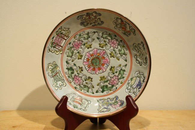 32: Chinese porcelain plate (1862-1874) mark on base wi