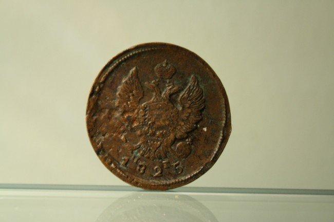 """35: European coin, 1825, D: 1-1/8"""""""