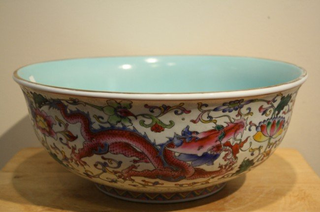 11: Qing Famille Rose porcelain dragon bowl Qianlong