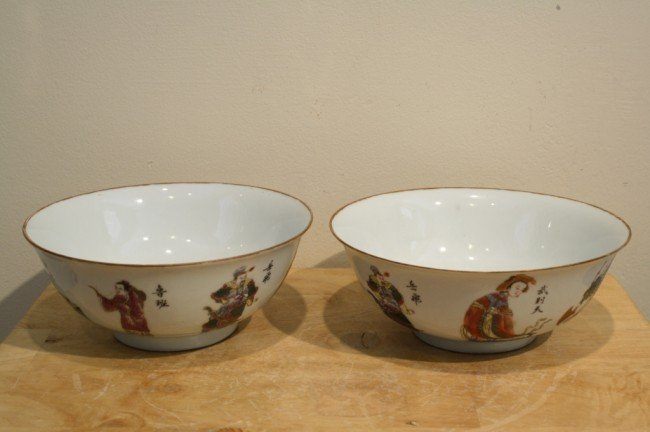 15: Pair of Famille Rose porcelain bowls Guangxu marks