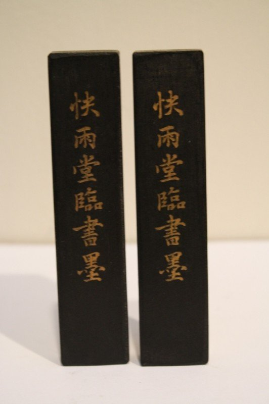 21: Pair of Chinese ink sticks, H: 4
