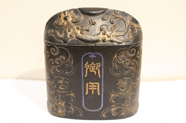 22: Chinese ink in the shape of seal engraved with dr