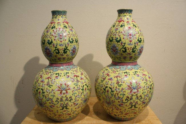 161: Daoguang Pair of Famille Rose double gourd vases