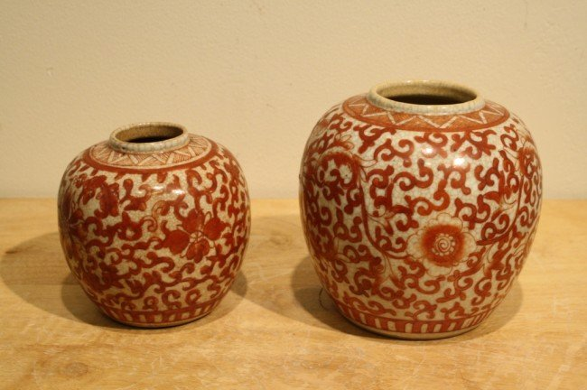 180: Pair of Chinese coral color ginger jars early 20th