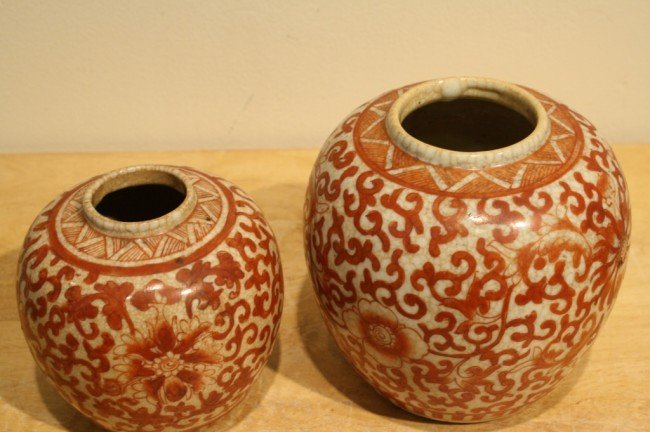 180: Pair of Chinese coral color ginger jars early 20th - 2