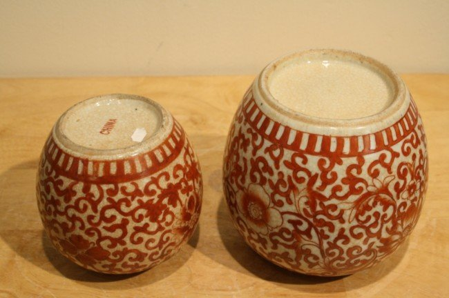 180: Pair of Chinese coral color ginger jars early 20th - 3