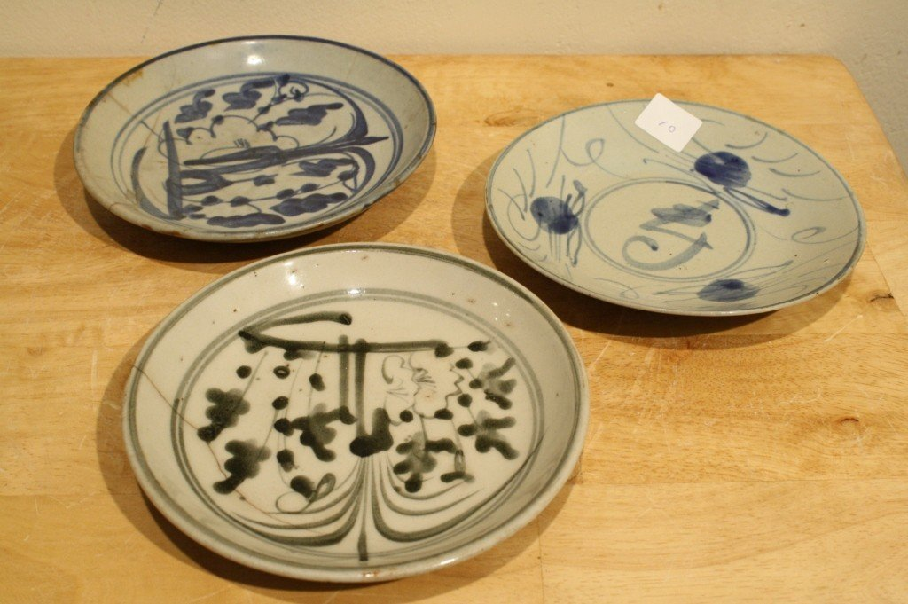 10: Three small blue and white plates Ming period
