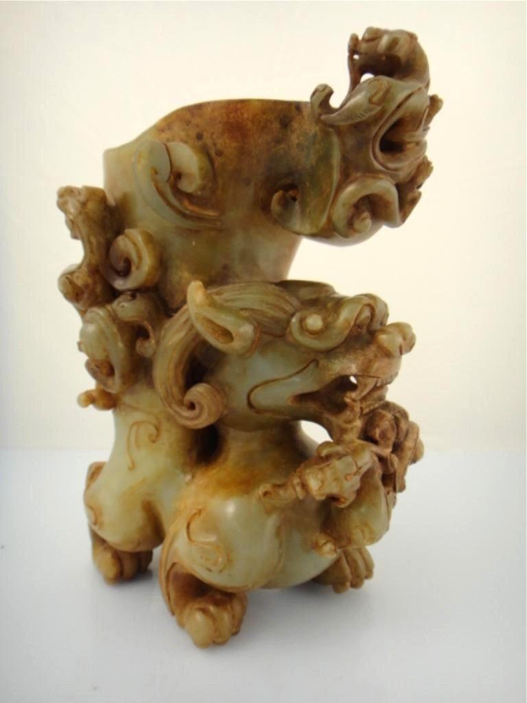 109: Ming Dynasty Carved Jade Lion & Dragon Brushpot