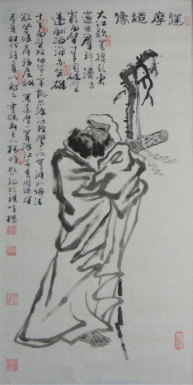 13: Yang Fei 20th Century Chinese Painting WC: Monk
