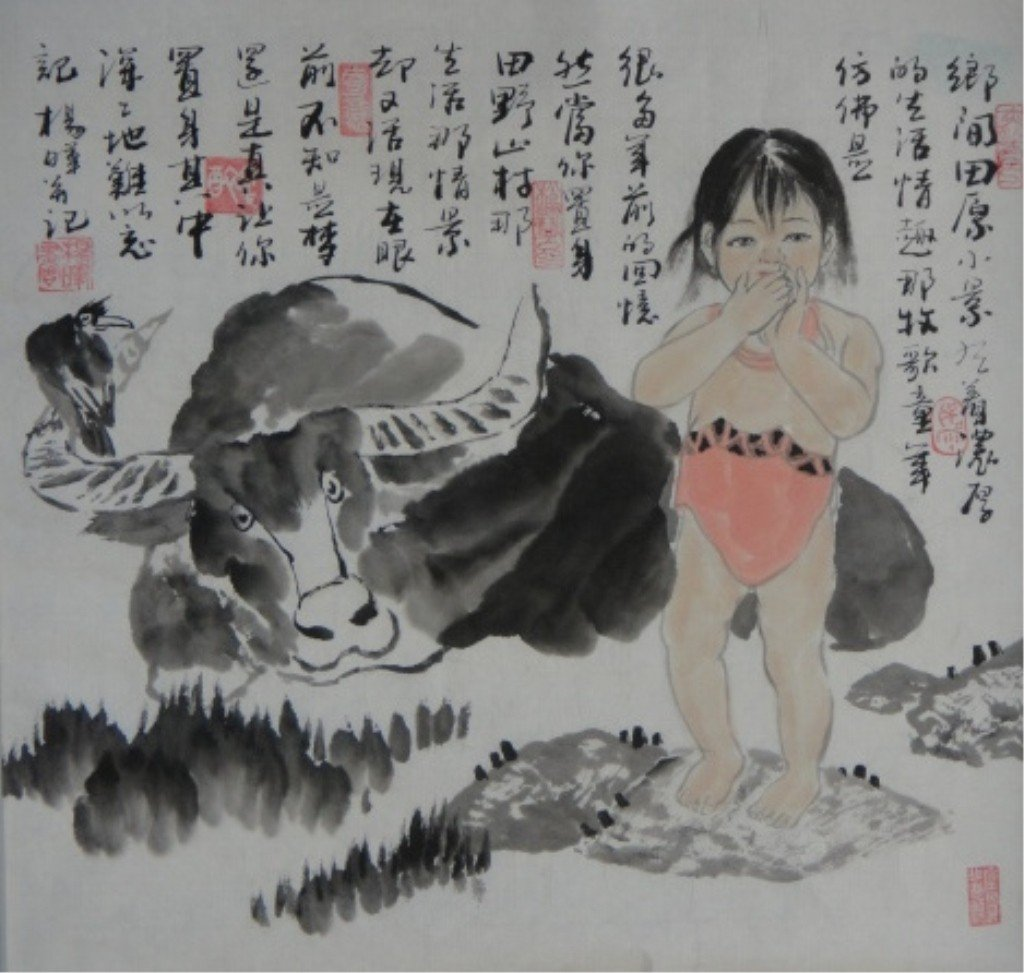 15: Yang Fei 20th Century Chinese Painting WC: Ox & Boy
