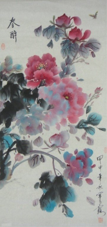 2: Chang Lu 20th Century Chinese WC: Peonies