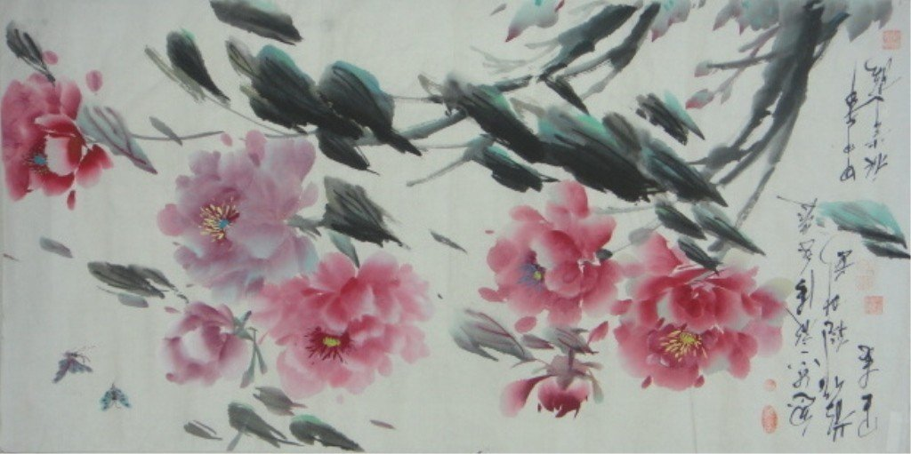 5: Chang Lu 20th Century Chinese Watercolor on Paper