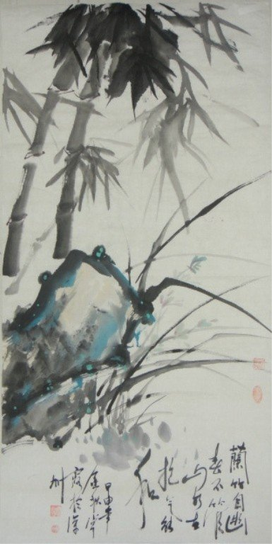 7: Chang Lu 20th Century Chinese Watercolor on Paper