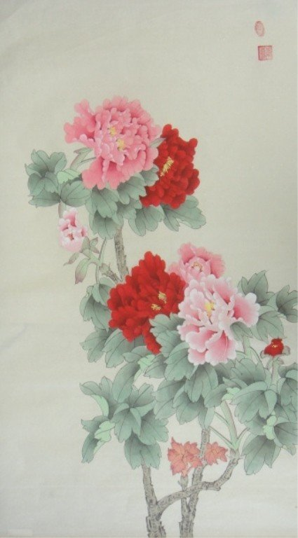 12: Chang Lu Chinese Watercolor on Paper