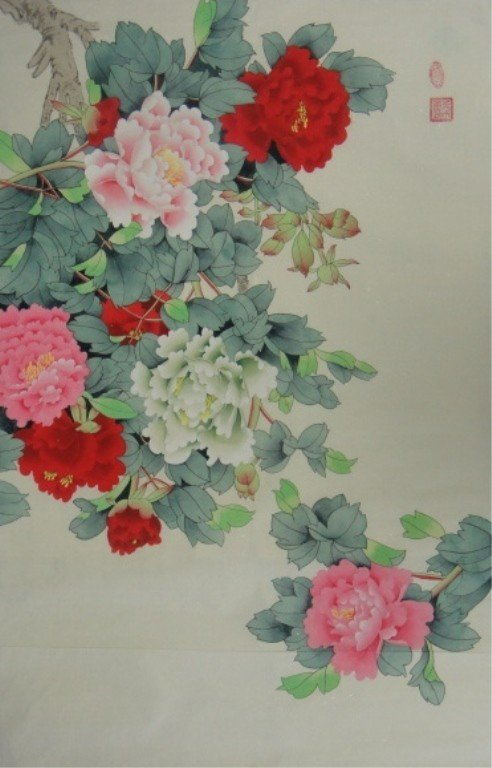 17: Chang Lu Chinese Watercolor on Paper