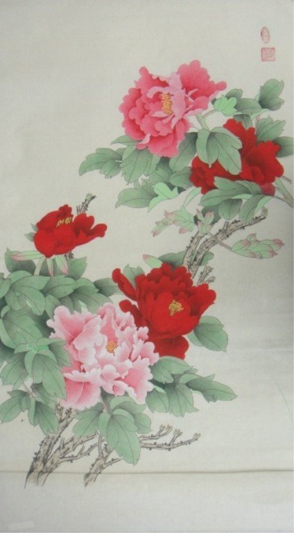 19: Chang Lu Chinese Watercolor on Paper
