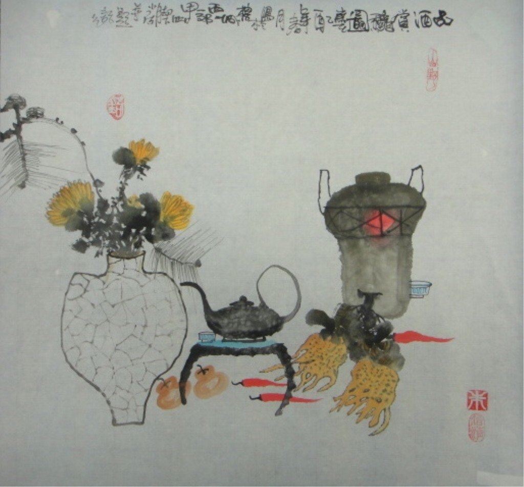 21: Bai Ching Chinese Watercolor on Paper