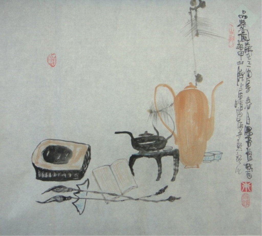 28: Bai Ching Chinese Watercolor on Paper
