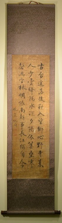 1: Chinese Script Calligraphy Scroll Painting