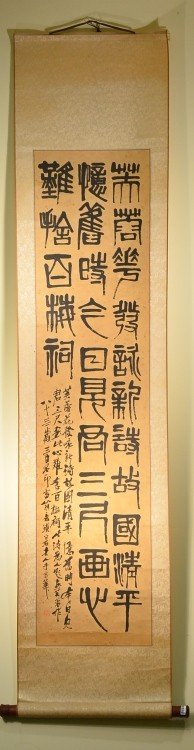 3: Chinese Script Calligraphy Scroll Painting