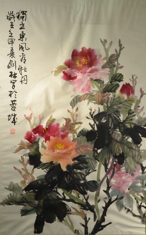 8: Chinese Watercolor on Paper: Peonies