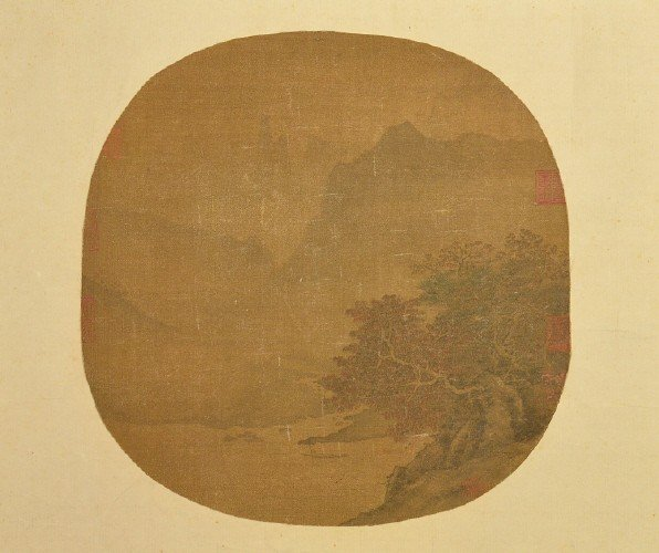 12: 15/16C  Chinese Watercolor on Silk Landscape