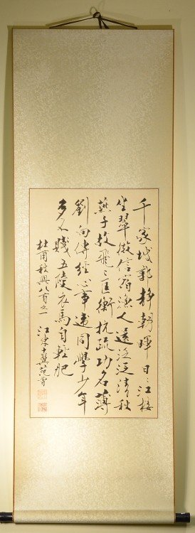 13: Chinese Script Calligraphy Scroll Painting