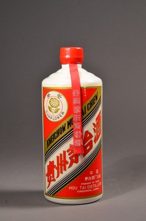 614: Sealed c. 1970 Chinese Moutai Grain Wine w/ Mark
