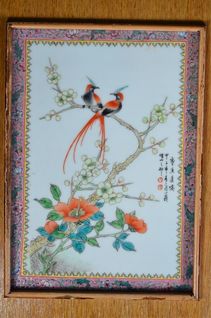 5: Chinese Watercolour Painting on Porcelain