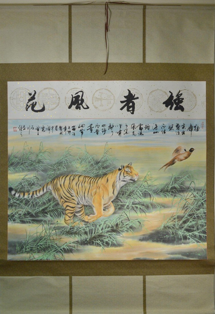 6: Chinese Watercolour on Paper: Tiger & Bird