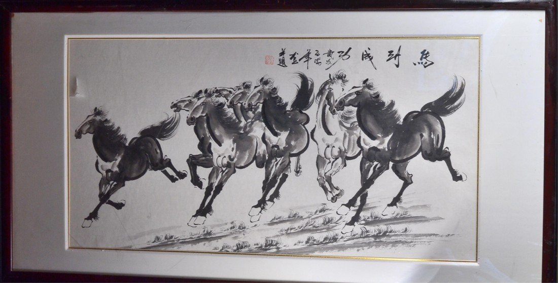 10: Framed Chinese Watercolour: Galloping Herd Horses