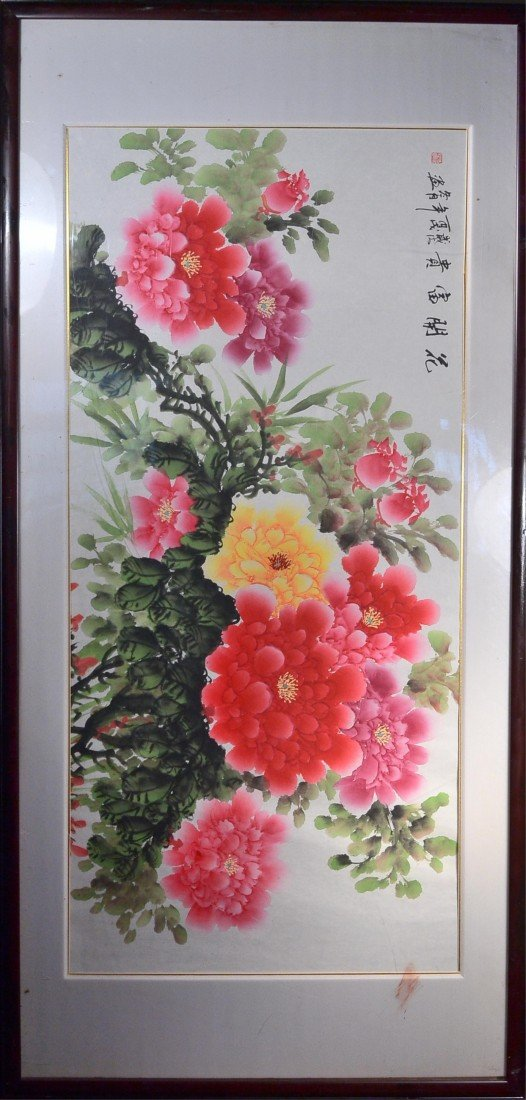 11: Framed Chinese Watercolour on Paper: Peonies