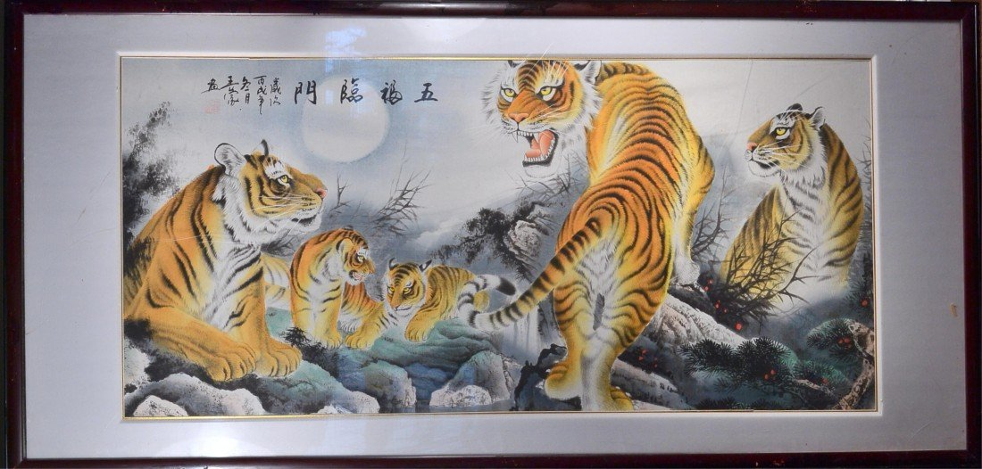 12: Framed Chinese Watercolour on Paper: Five Tigers