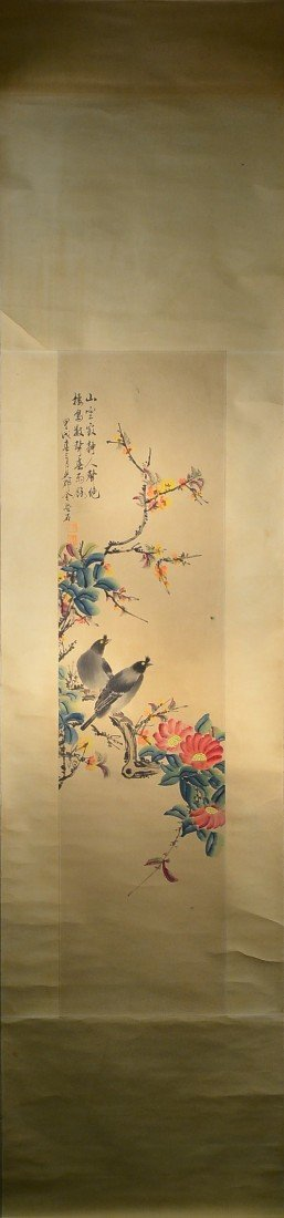 13: 19th/20th C. Chinese Watercolour on Paper: Bird