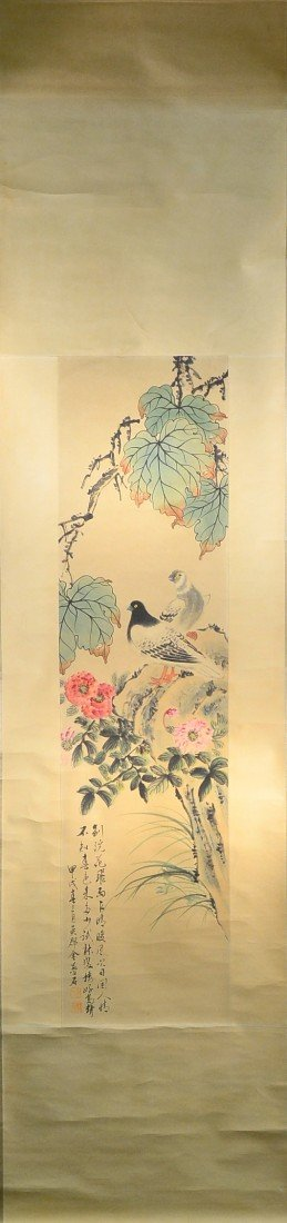 14: Chinese Watercolor on Paper: Birds