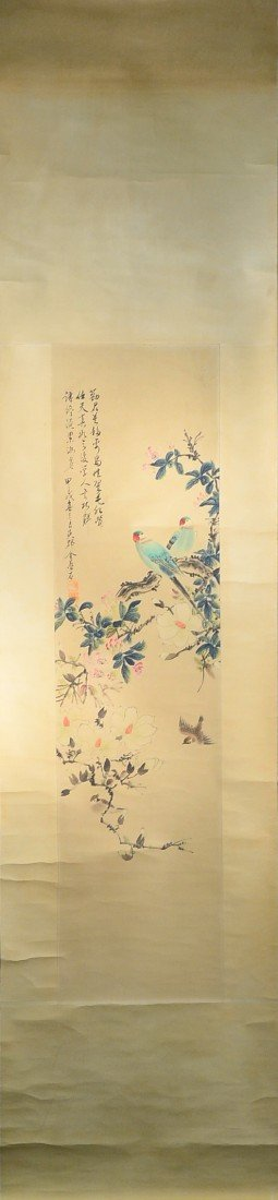 15: Chinese Watercolour on Paper: Perched Birds