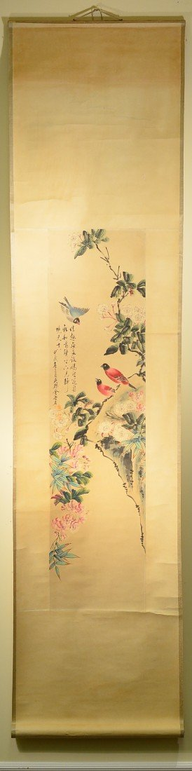 16: Chinese Watercolour on Paper: Perched Birds